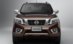 Cần bán xe Nissan Navara VL năm 2015, màu nâu, nhập khẩu chính hãng giá 845 triệu tại Đà Nẵng