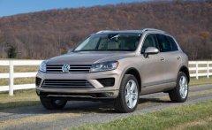 Cần bán lại xe Volkswagen Touareg gp đời 2015, màu nâu, xe nhập giá 2 tỷ 889 tr tại Tp.HCM