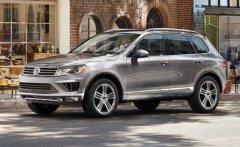 Bán xe Volkswagen Touareg GP năm 2016, màu nâu, nhập khẩu chính hãng giá 2 tỷ 889 tr tại BR-Vũng Tàu