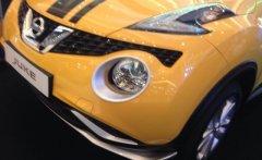 Bán ô tô Nissan Juke CVT sản xuất 2016, màu vàng, xe nhập giá 1 tỷ 40 tr tại Tp.HCM
