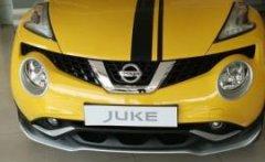 Cần bán Nissan Juke sản xuất 2016, màu vàng, xe mới  giá 1 tỷ 60 tr tại Tp.HCM