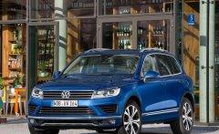 Bán Volkswagen Touareg GP sản xuất 2016, màu xanh lam, nhập khẩu nguyên chiếc giá 2 tỷ 745 tr tại Tây Ninh