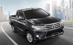Bán xe Toyota Hilux sản xuất 2016 giá 914 triệu tại Hà Nội