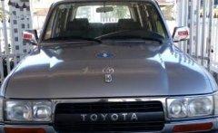 Bán xe Toyota Landcruiser đời 1992 tại tỉnh Lâm Đồng giá 175 triệu tại Lâm Đồng