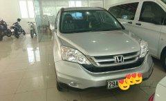 Xe Cũ Honda CR-V 2010 giá 123 triệu tại Cả nước