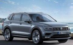 Bán xe Volkswagen Tiguan Allsapce 2018 giao ngay giá tốt nhất– Hotline: 0909 717 983 giá 1 tỷ 699 tr tại Tp.HCM