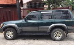 Xe Cũ Toyota Land Cruiser 200.0 1995 giá 150 triệu tại Cả nước