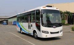 Bán xe khách Samco Felix Ci 29/34 chỗ ngồi - động cơ 5.2 giá 1 tỷ 630 tr tại Tp.HCM