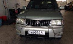 Bán xe Toyota Zace GL 2005 tại thành phố Vĩnh Long, tỉnh Vĩnh Long giá 315 triệu tại Vĩnh Long