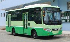 TP Cà Mau, Samco buýt 40 chỗ, máy Isuzu giá 1 tỷ 380 tr tại Cà Mau