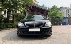 Bán Mercedes S550 sản xuất 2007, đăng ký 2008 giá 900 triệu tại Hà Nội