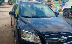 Bán xe Chervolet Captiva đời 2007 tại quận 9, Hồ Chí Minh giá 228 triệu tại Tp.HCM