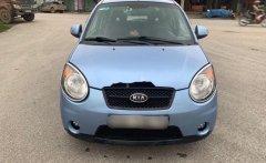 Cần bán Kia Morning SLX đời 2008, nhập khẩu nguyên chiếc, giá 152tr giá 152 triệu tại Ninh Bình