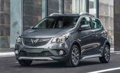 Cần bán xe VinFast Fadil năm 2020, màu xám, giá siêu khuyến mại giá 449 triệu tại Hà Nội