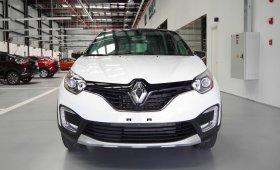 Chỉ 200 triệu có ngay xe Châu Âu nhập nguyên chiếc, Renault Kaptur giá 749 triệu tại Tp.HCM